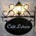 Café Lyktan