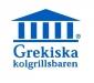 Grekiska Kolgrillsbaren i Globen