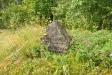 En sten rest till minne av kyrkan