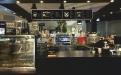 Bagelkungen fd Bagel Street Café