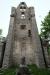 Tornets ´dubbla väggar´ rymmer trappor.