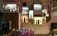 Julias Bar