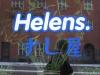 Helens Sushi
