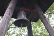 Klockan i klockstapeln på Kinne-Klevas ödekyrkogård