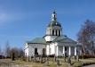 Landsförsamlingskyrkan i Skellefteå