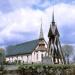 Runsten Sö 66 vid Sköldinge kyrka