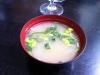 Välsmakande misosoppa med mycket purjolök och tofu.