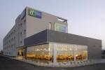 Bild från Holiday Inn Express Málaga