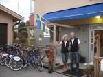 Bild från STF Vandrarhemmet Hvilan Norrtälje