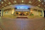 Bild från Hilton Park Nicosia