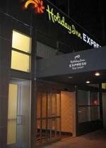 Bild från Holiday Inn Express New York Midtown Fifth Avenue