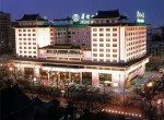 Bild från Prime Hotel Beijing